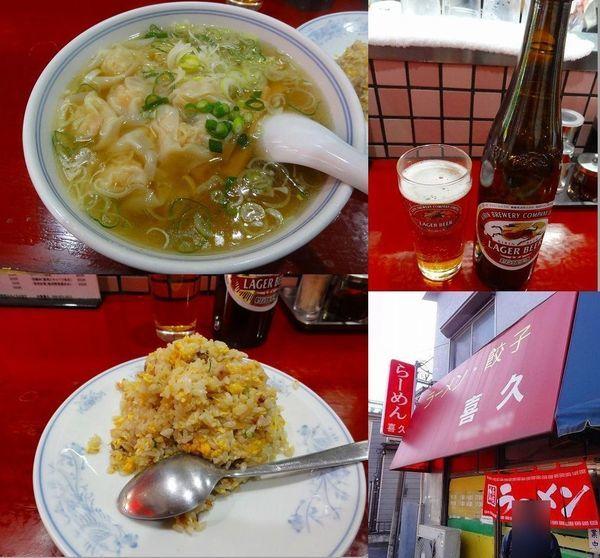 「海老ワンタン麺半チャーハンセット1000円ビール600円」@喜久の写真