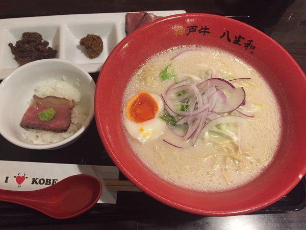 「神戸牛塩」@八坐和の写真