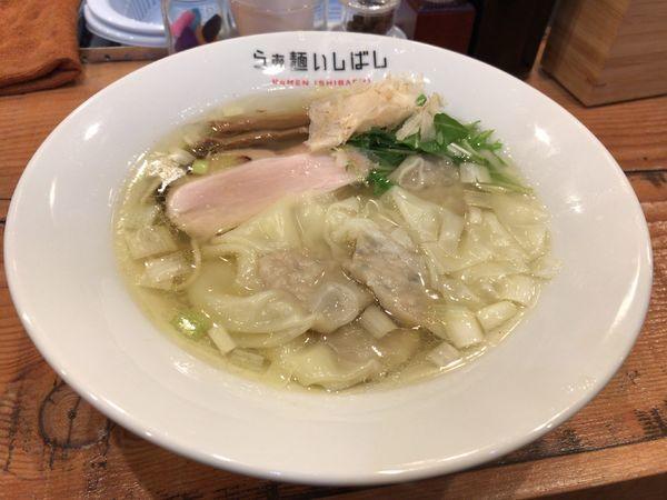 「ワンタンらぁ麺(塩)」@らぁ麺 いしばしの写真