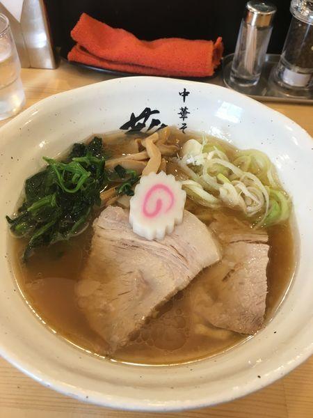 「(限定)生姜醬油らぁめん」@中華そば 葵の写真