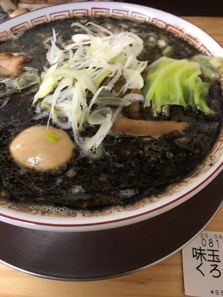 「こってりKURO+味玉」@ラーメン専門店 いっぱしの写真