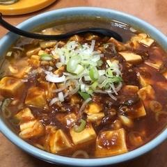 王府台湾料理の写真