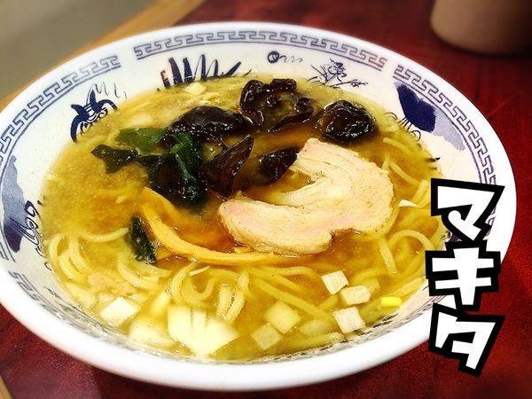 「醤油¥700」@ラーメン マキタの写真