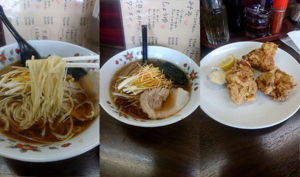 「『しょうゆ ねぎらーめん+鶏唐揚げ3個(¥670+290)』」@麺屋 きんしゃいの写真