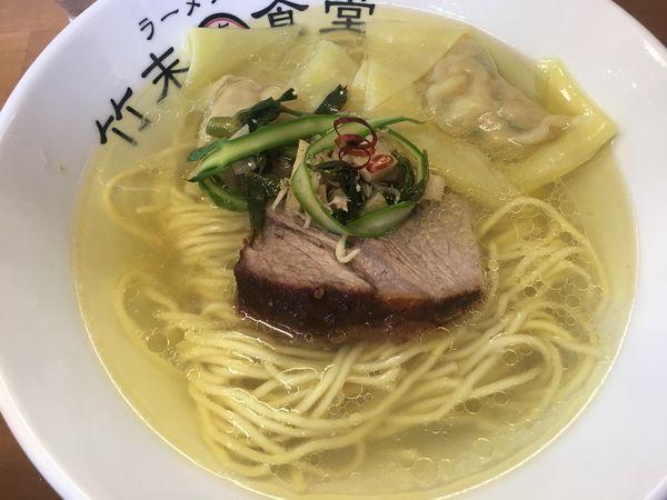「ワンタン麺  塩」@ラーメン専科 竹末食堂の写真