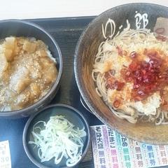 ゆで太郎 16号白井富塚店の写真