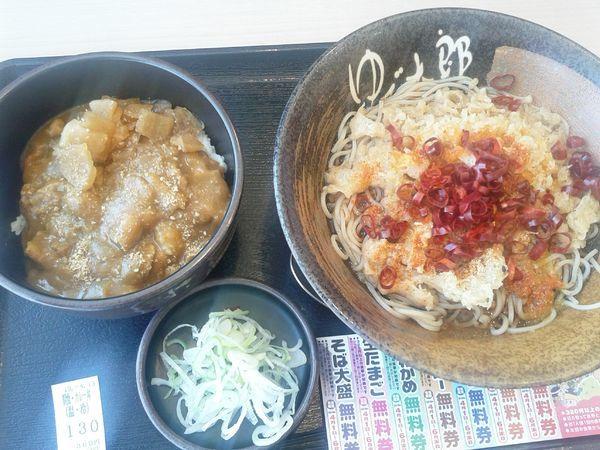 「朝そば(カレー)360円」@ゆで太郎 16号白井富塚店の写真