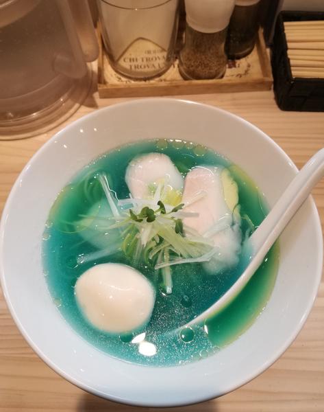 「鶏清湯 青:900円」@濃厚鶏出汁拉麺 吉法師 KIPPOSHIの写真