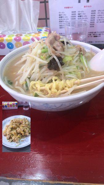 「野菜ラーメン半炒飯セット1000円」@喜久の写真