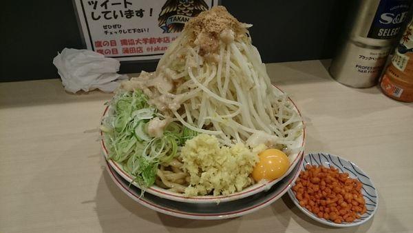 「まぜそば麺増し500g・ショウガ(ヤサイアブラ辛揚げ別皿)」@鷹の目 蒲田店の写真