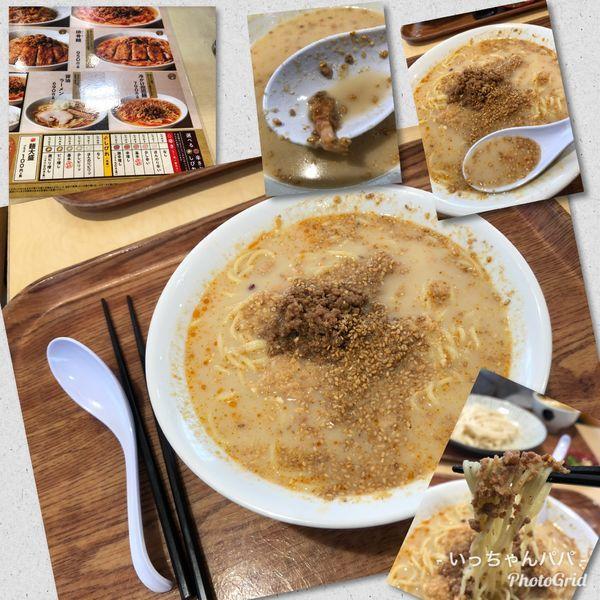 「冷やかけ担担麺 853円」@金ごま屋の写真