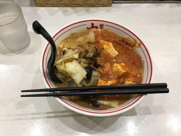 「蒙古タンメン ¥800」@蒙古タンメン 中本 上板橋本店の写真