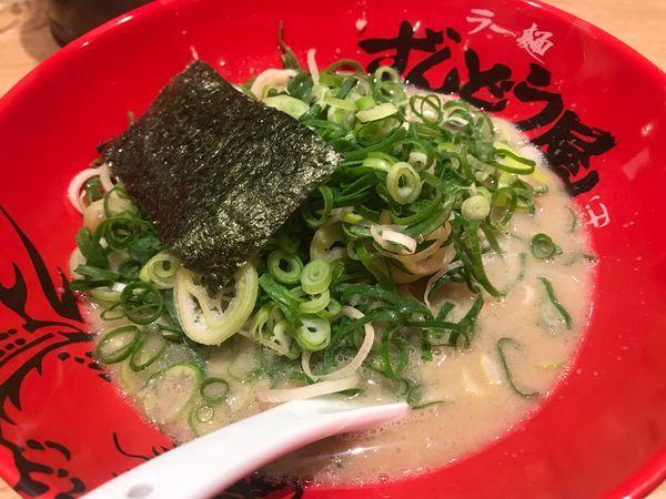 「ねぎらーめん 900円」@ラー麺 ずんどう屋 大和中央林間店の写真