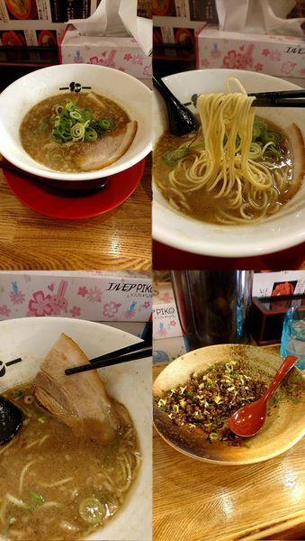 「1日20食限定『濃厚魚介鶏白湯(¥900)』」@中華そば 紅の写真