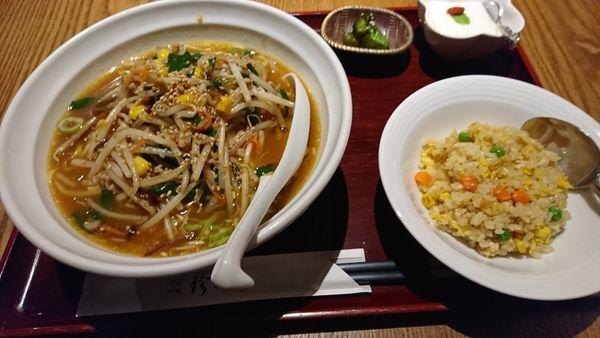 「(ランチセット)味噌野菜ラーメン+半炒飯 900円 ※」@珍宴の写真