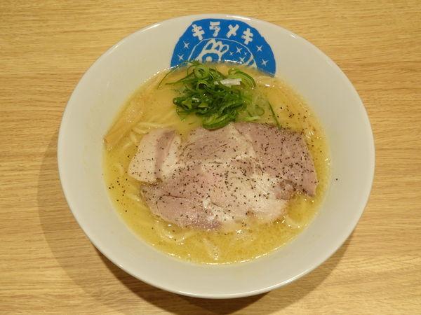 「鶏白湯」@麺屋キラメキ 京都三条の写真