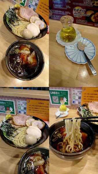 「『つけ麺スペシャル(¥1300)』」@麺や 田むらの写真