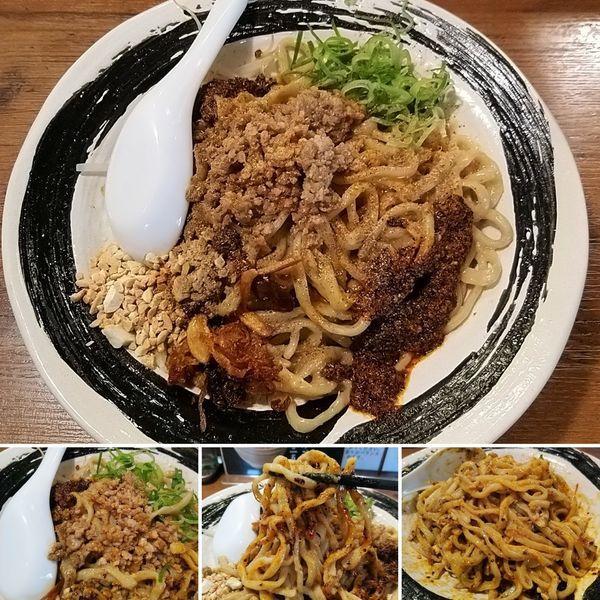「汁なし担々麺(限定) 900円」@江戸前煮干し中華そば きみはん 総本店の写真