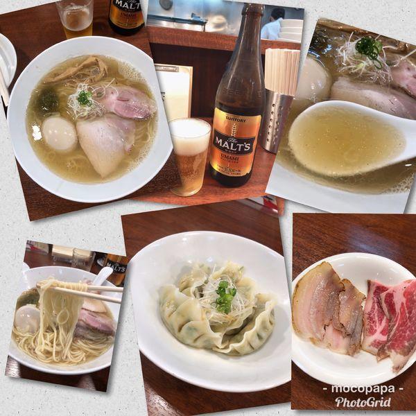 「味玉塩ラーメン880円+ビール、水餃子」@柳麺 多むら 外旭川店の写真