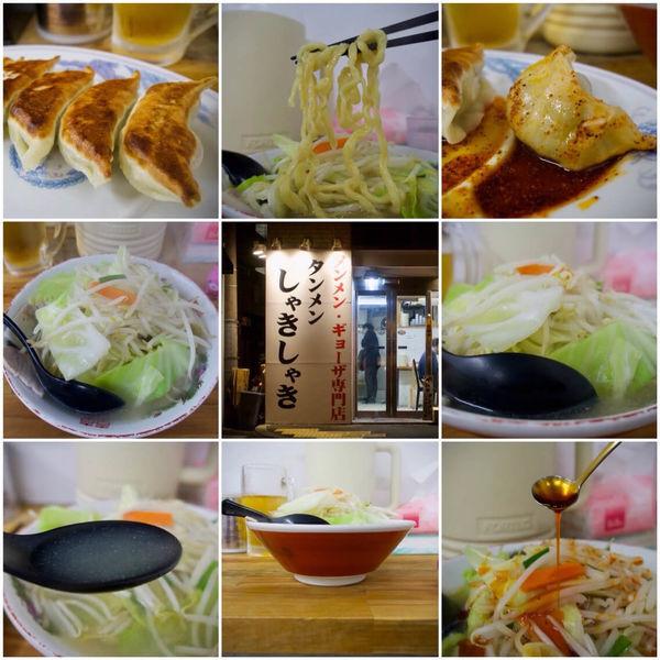 「タン餃セット 1000円」@タンメンしゃきしゃき 九段下店の写真