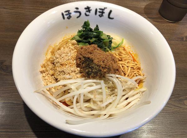 「汁なし坦々麺 +小ライス」@自家製麺 ほうきぼし 赤羽駅前店の写真