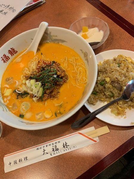 「冷し豆乳担々麺&半炒飯 700円(税込・デザート&コーヒー付」@大福林の写真