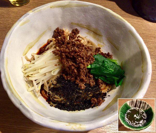 「汁無し坦々麺(ナッツなし)&ビールwithおつまみ三種盛り」@麺屋 椿丸の写真