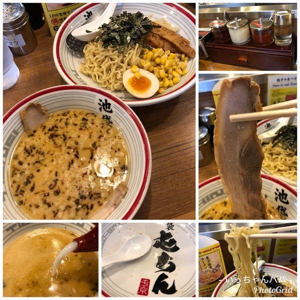 「味噌つけ麺 910円 ライス無料」@屯ちん 池袋西口店の写真