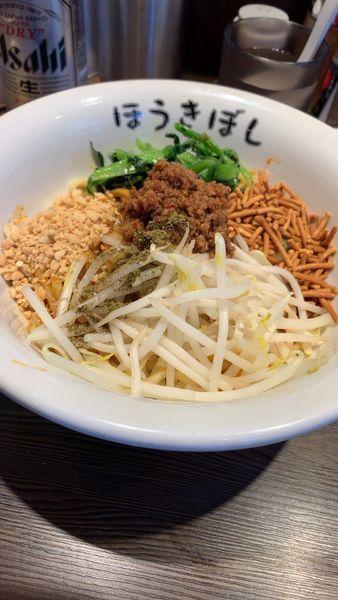 「汁なし担担麺」@自家製麺 ほうきぼし 赤羽駅前店の写真