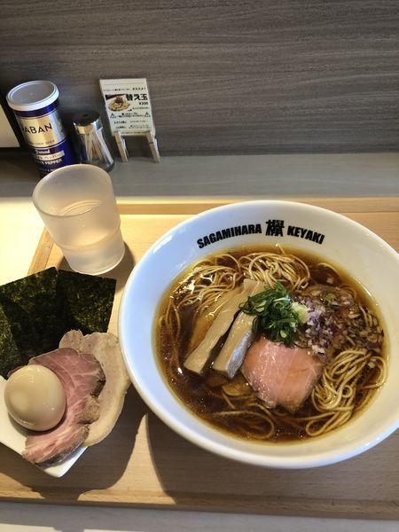 「特製醤油ラーメン」@Sagamihara 欅の写真