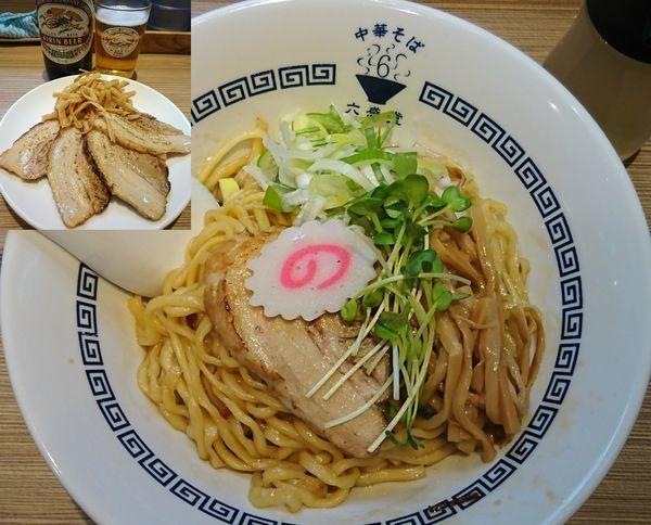 「ねぎ油そば+焼豚+キリンクラシックラガー(小瓶)=¥1410」@中華そば 六感堂の写真