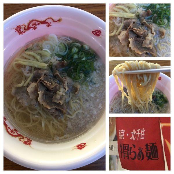 「牛骨らぁ麺マタドール 香る!牛塩らぁ麺 800円」@東京ラーメンショー2019 in 新潟の写真