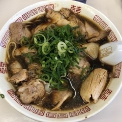 新福菜館 天神川店の写真