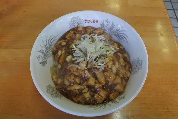 「【限定】汁なし麻婆めん¥750」@ひかり食堂の写真