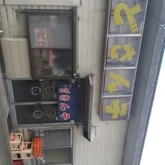 札幌ラーメンどさん子 小野上店の写真