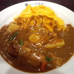 カレーハウスCoCo壱番屋 JR川崎駅西口通店の写真