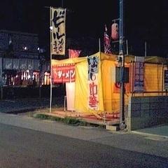 川口戸塚 屋台ラーメンの写真