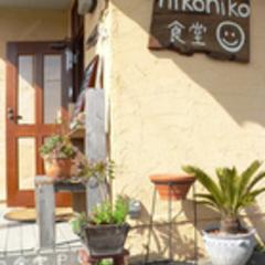 nikoniko食堂の写真