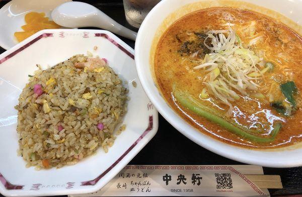 「担々麺セット」@中央軒 なんばウォーク西店の写真