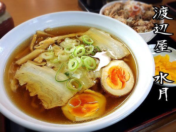 「手打ちラーメン+まかないチャーシュー丼¥850」@渡辺屋 水月の写真