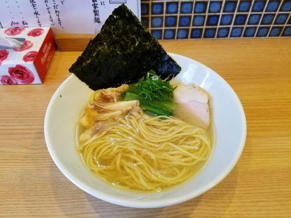 「【限定】鯛塩らーめん アラ焼きのっけ900円」@ほっこり中華そば もつけの写真