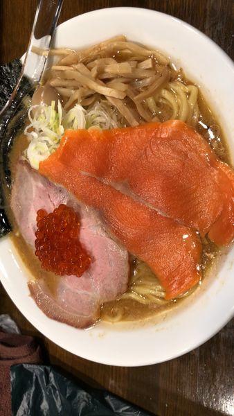「鮭味噌らぁ麺 麺200g いくらとスモークサーモン」@Soupmenの写真