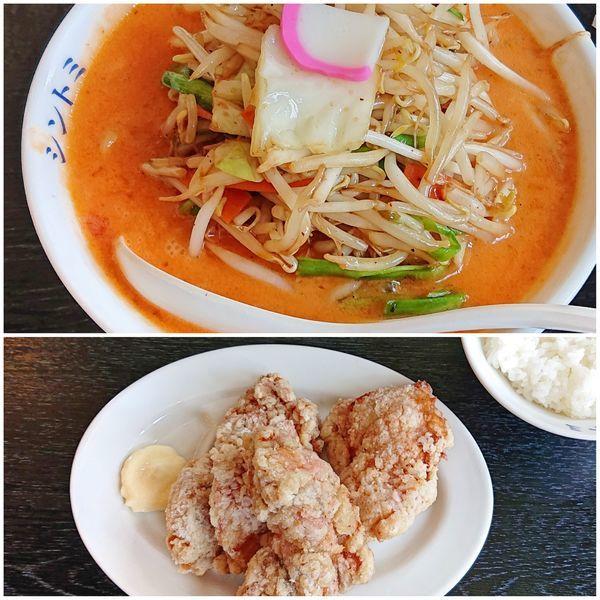 「濃厚トマトタンメン(830+税)から揚げセット(180+税」@極濃湯麺シントミ 本庄インター店の写真