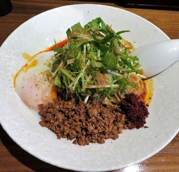 「汁無し坦坦麺(温玉入り、930円)」@立石担担麺 火のきの写真