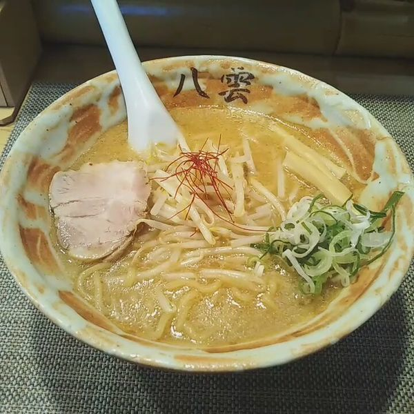 「味噌ラーメン」@麺匠 八雲 大和店の写真