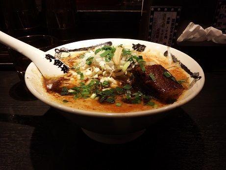 「カラビシ味噌らー麺」@カラシビ味噌らー麺 鬼金棒 池袋店の写真
