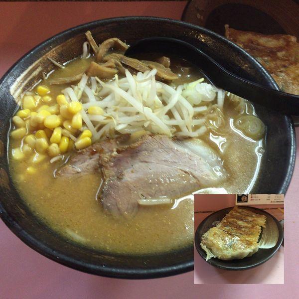「極み!味噌ラーメン 700円+無料サービス餃子」@ラーメン そうすけの写真