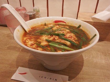 「辛麺」@辛麺屋 一輪の写真