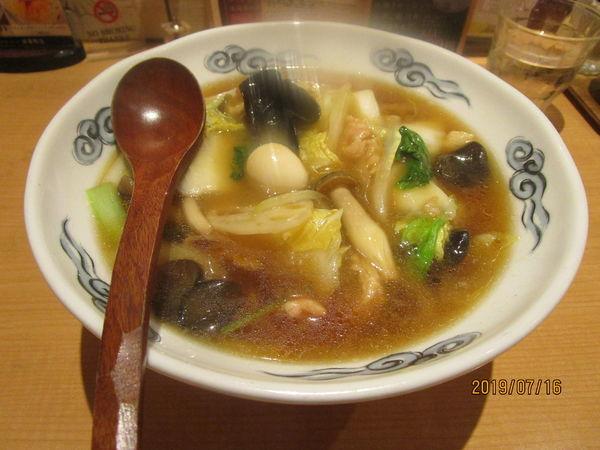 「広東麵」@中華麺ダイニング 鶴亀飯店の写真