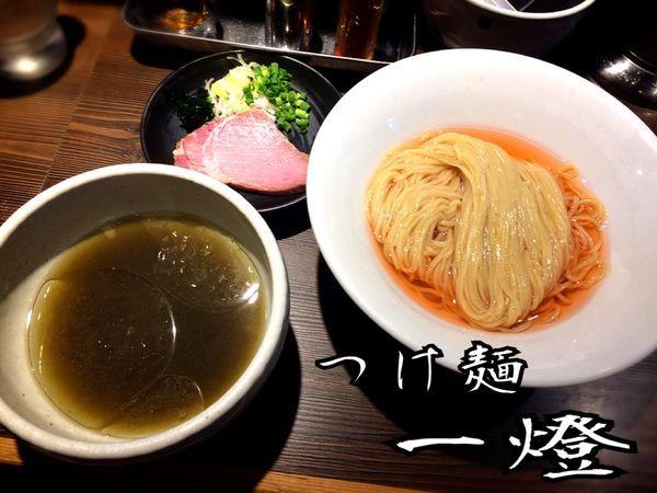 「伊勢海老細つけ麺(塩)¥850」@つけ麺 一燈の写真